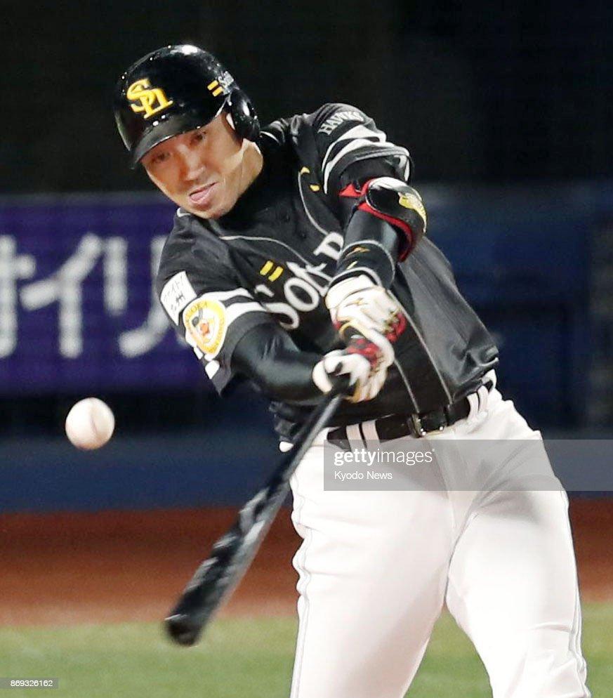 DeNA BayStars vs SoftBank Hawks in Japan Series : News Photo