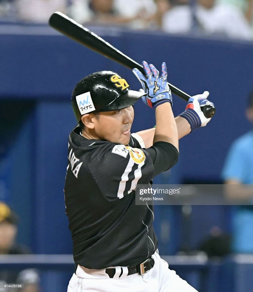 Uchikawa leads PL to All-Star Game 1 victory : News Photo