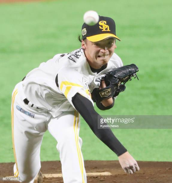 SoftBank Hawks starting pitcher Nao Higashihama throws against the DeNA BayStars in Game 2 of the Japan Series at Yafuoku Dome in Fukuoka on Oct 29...