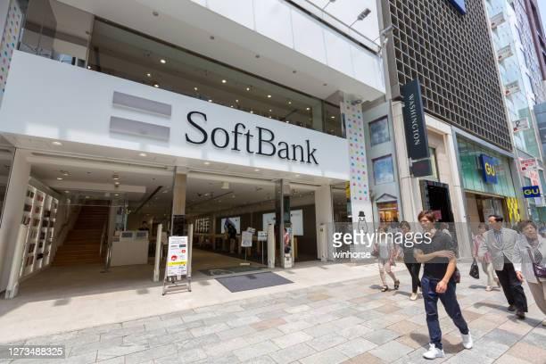 ソフトバンク in 銀座, 東京, 日本 - softbank ストックフォトと画像