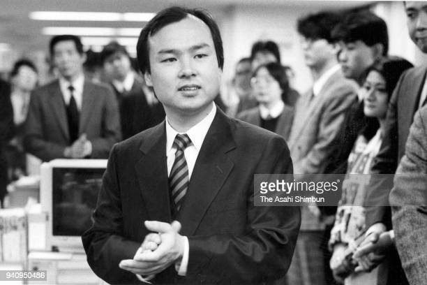 SoftBank President Masayoshi Son is seen at the company headquarters on January 8 1990 in Tokyo Japan