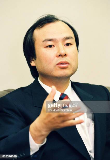 SoftBank President Masayoshi Son speaks during the Asahi Shimbun interview on December 9 1994 in Tokyo Japan
