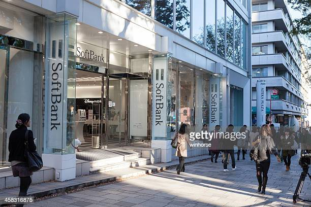 softbank store in tokyo, japan - softbank stock pictures, royalty-free photos & images