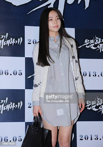 SoHee of Wonder Girls attends 'Secretly and Greatly' VIP press screening at COEX Megabox on May 27 2013 in Seoul South Korea