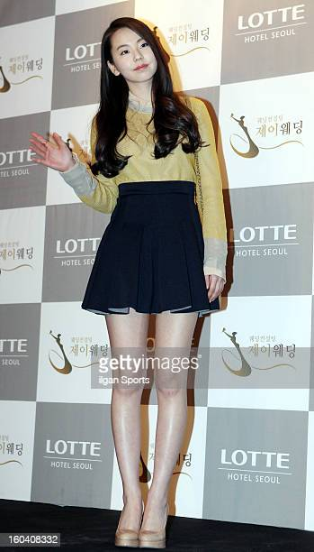 SoHee of Wondergirls attends Sun's Wedding at lotte hotel on January 26 2013 in Seoul South Korea
