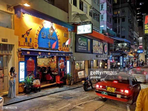 夜のソーホー、香港島 - 上環 ストックフォトと画像