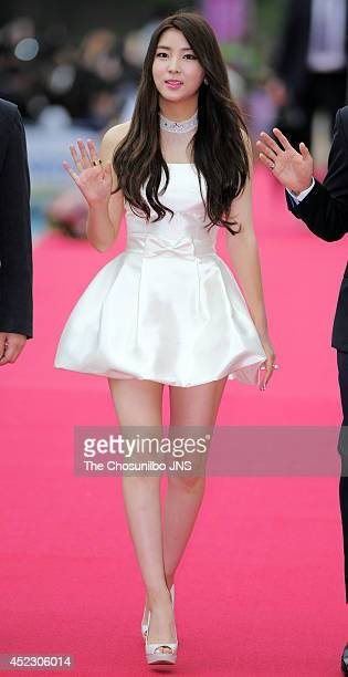 SoHyun of 4minute poses for photographs upon arrival during 18th PiFan opening ceremony at Bucheon gymnasium on July 17 2014 in Gyeonggido South Korea