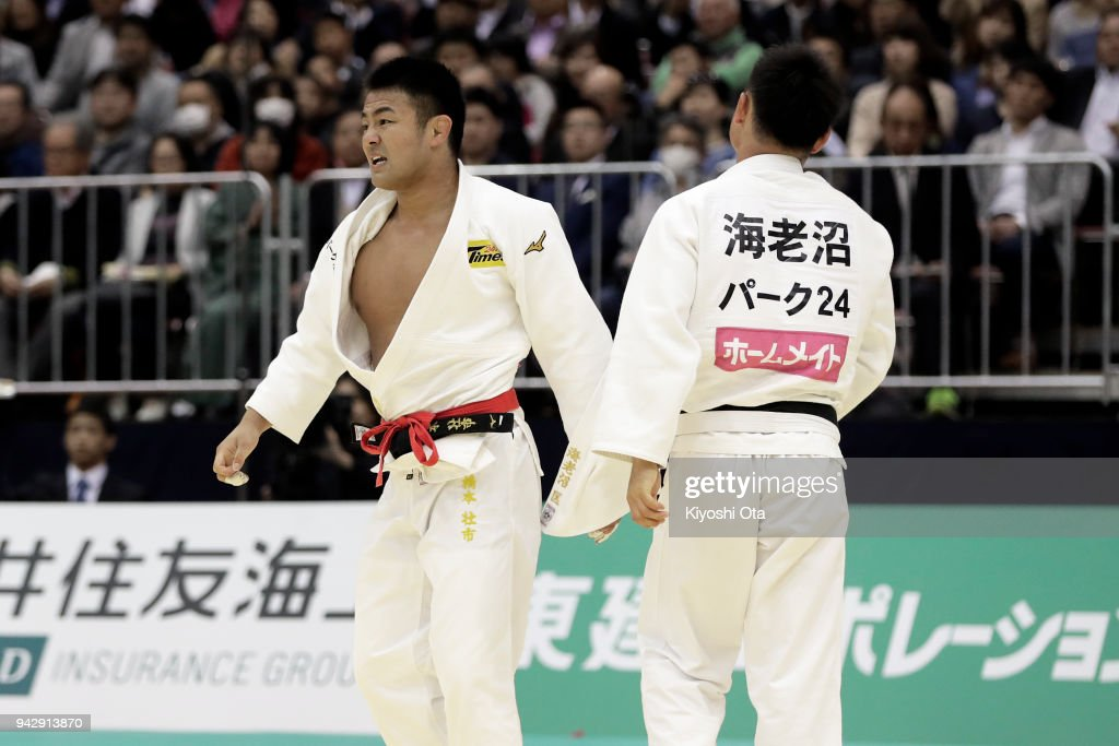 All Japan Judo Championships by Weight Category -Day 1