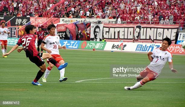 Soichi Tanaka of Fagiano Okayama scores his team's first goal during the J.League second division match between Fagiano Okayama and Roasso Kumamoto...