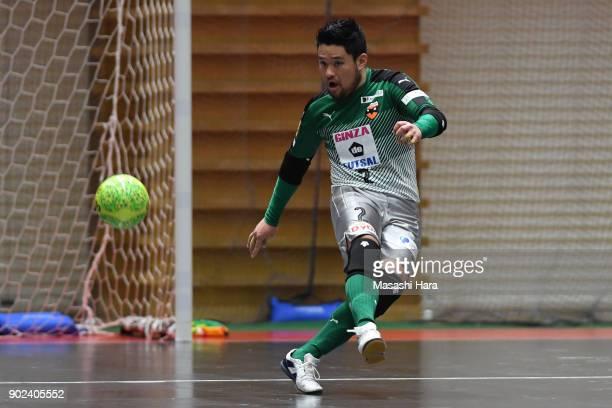 Soichiro Kakihara of Shriker Osaka in action during the FLeague match between Shriker Osaka and Agleymina Hamamatsu at the Komazawa Gymnasium on...