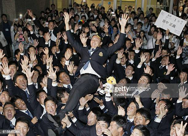 Soka University righthander Seigi Tanaka is tossed into the air by his teammates at the university in Hachioji Tokyo on Oct 20 after the Pacific...