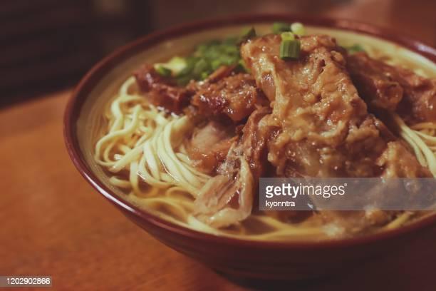 沖縄のソキそば - 郷土料理 ストックフォトと画像