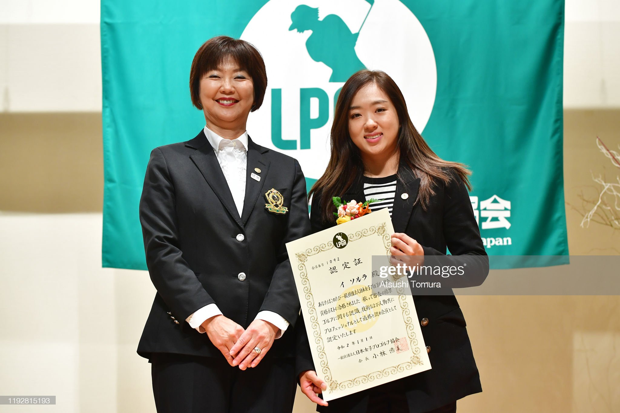 https://media.gettyimages.com/photos/solar-lee-of-south-korea-poses-with-japanese-lpga-president-hiromi-picture-id1192815193?s=2048x2048