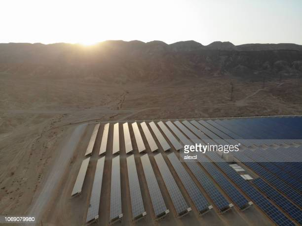 Solar panels power station field farm