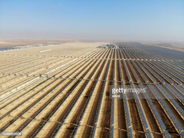 Solar Thermal Power Station