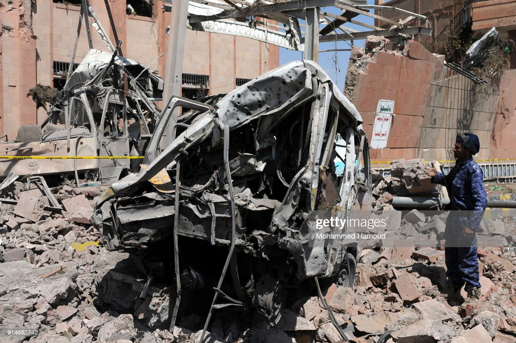 Airstrikes Hit the Headquarters of the Criminal Investigation Department : News Photo