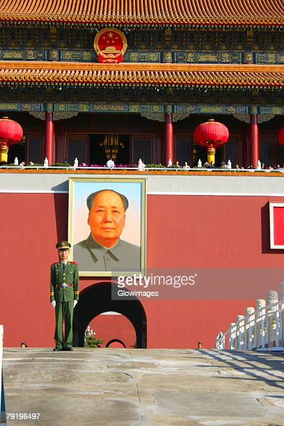 Soldier standing in front of a museum, Tiananmen Gate Of Heavenly Peace, Tiananmen Square, Beijing, China