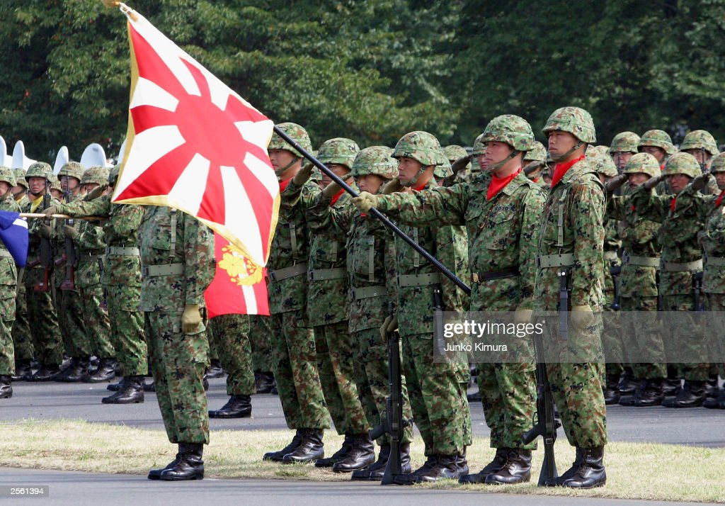 The Annual Inspection Parade Of Japan's Self Defence Forces  : News Photo