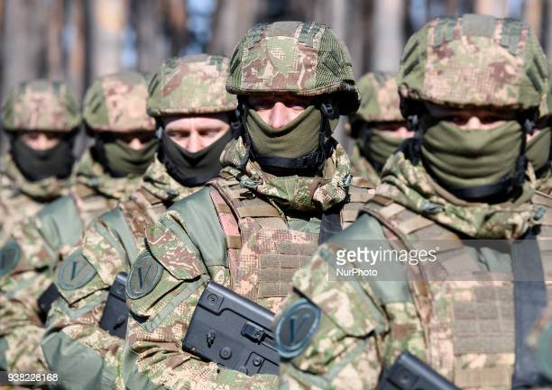 Soldiers of the National Guard during solemn events on the occasion of the 4th anniversary of the National Guard of Ukraine in Kiev Ukraine on 26...