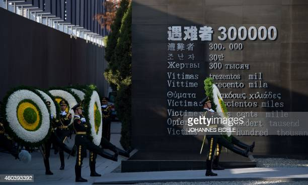 Soldiers of the People's Liberation Army attend a memorial ceremony at the Memorial Hall of the Victims in Nanjing Massacre by Japanese Invaders on...