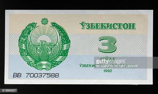 3 som banknote obverse coat of arms Uzbekistan 20th century