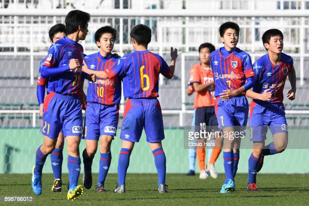 Soma Anzai of FC Tokyo celebrates scoring his side's first goal during the Prince Takamado Cup 29th All Japan Youth Football Tournament semi final...