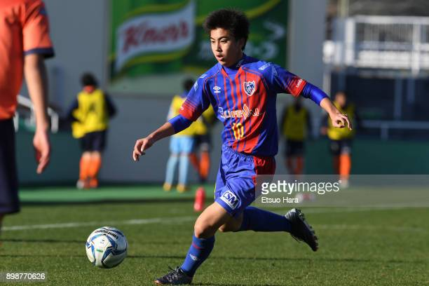 Soma Anzai of FC Tokyo in action during the Prince Takamado Cup 29th All Japan Youth Football Tournament semi final match between Omiya Ardija Junior...