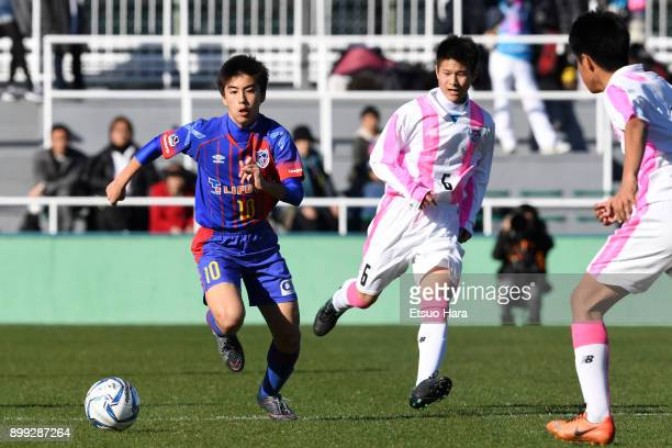 Soma Anzai of FC Tokyo in action during the Prince Takamado Cup 29th All Japan Youth Football Tournament final match between Sagan Tosu U15 and FC...