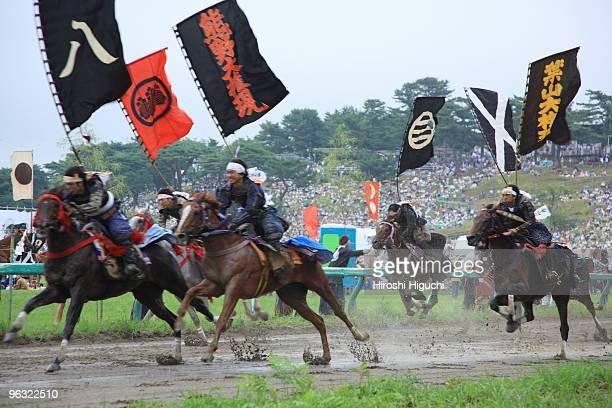 Soma Nomaoi  Samurai Festival
