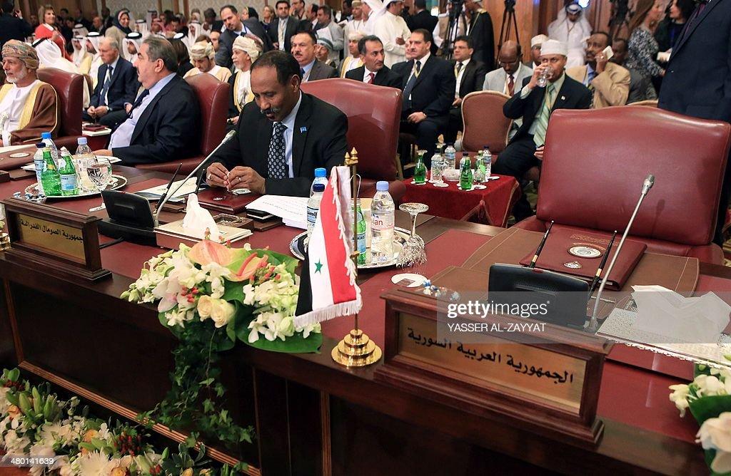 KUWAIT-ARAB-LEAGUE : Foto di attualità