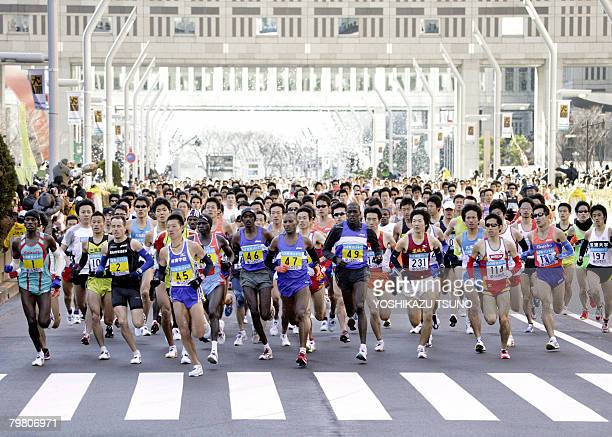 Some 30000 runners including Swiss champion Victor Rothlin start the Tokyo Marathon 2008 at the Tokyo City Hall on February 17 2008 Rothlin won the...