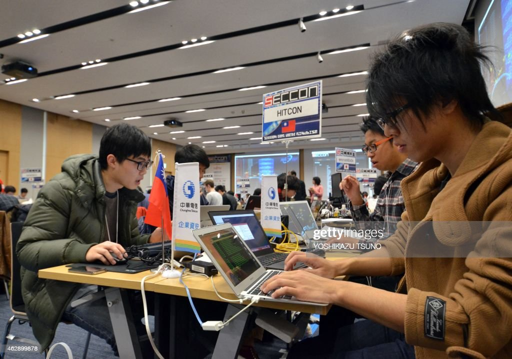 JAPAN-COMPUTERS-HACKING : News Photo