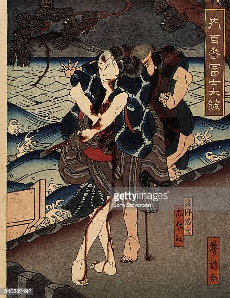 Some Kabuki plays were extremely violent with wild improbable plots Here the honorable hero commits suicide just as he is attacked by the villain...