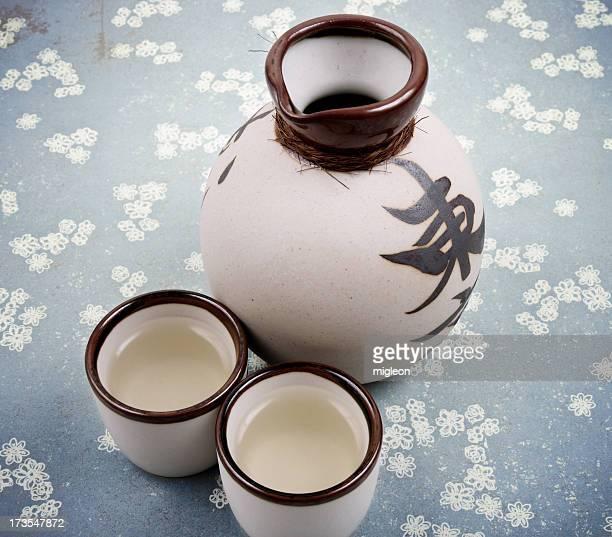 algunas saki - saki fotografías e imágenes de stock