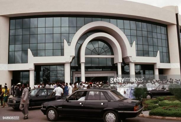 Sommet de la CEDEAO à Abuja en juillet 1991 Nigéria