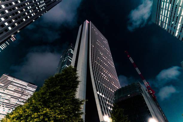 Sompo Japan Building in Shinjuku