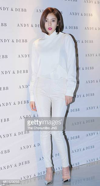Son DamBi poses for photographs during the 2014 F/W Seoul Fashion Week ANDY DEBB fashion show at DDP on March 25 2014 in Seoul South Korea