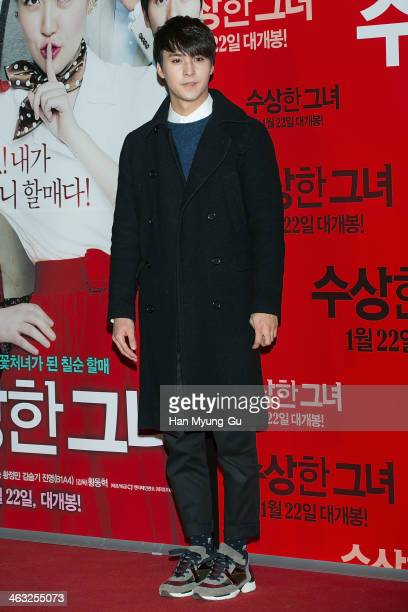 Son DongWoon of South Korean boy band Beast attends the Miss Granny VIP screening at CGV on January 14 2014 in Seoul South Korea The film will open...