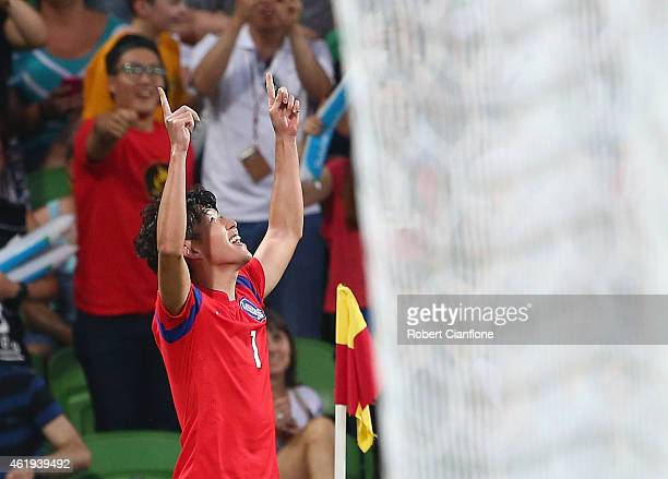 Son Heung Min of Korea Republic celebrates after he scored in extra time during the 2015 Asian Cup match between Korea Republic and Uzbekistan at...