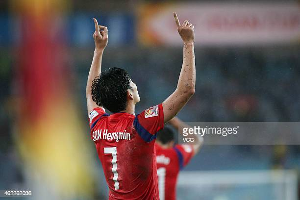 Son Heung Min of Korea Republic celebrates his winning during the Asian Cup Semi Final match between Korea Republic and Iraq at ANZ Stadium on...