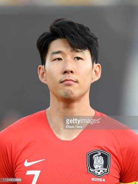 Son Heung Min of South Korea looks on prior to the AFC Asian Cup quarter final match between South Korea and Qatar at Zayed Sports City Stadium on...