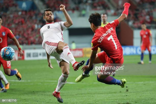 Son Heung Min of South Korea shoots at goal during the FIFA World Cup Russia Asian qualifier match between South Korea and Iran at Seoul World Cup...