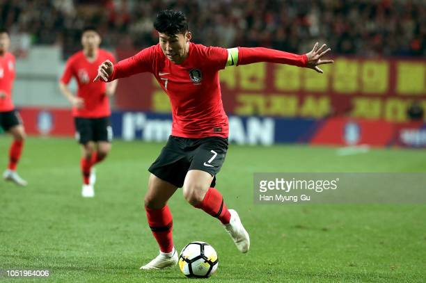 Son HeungMin of South Korea in action during the international friendly match between South Korea and Uruguay at the Seoul World Cup Stadium on...