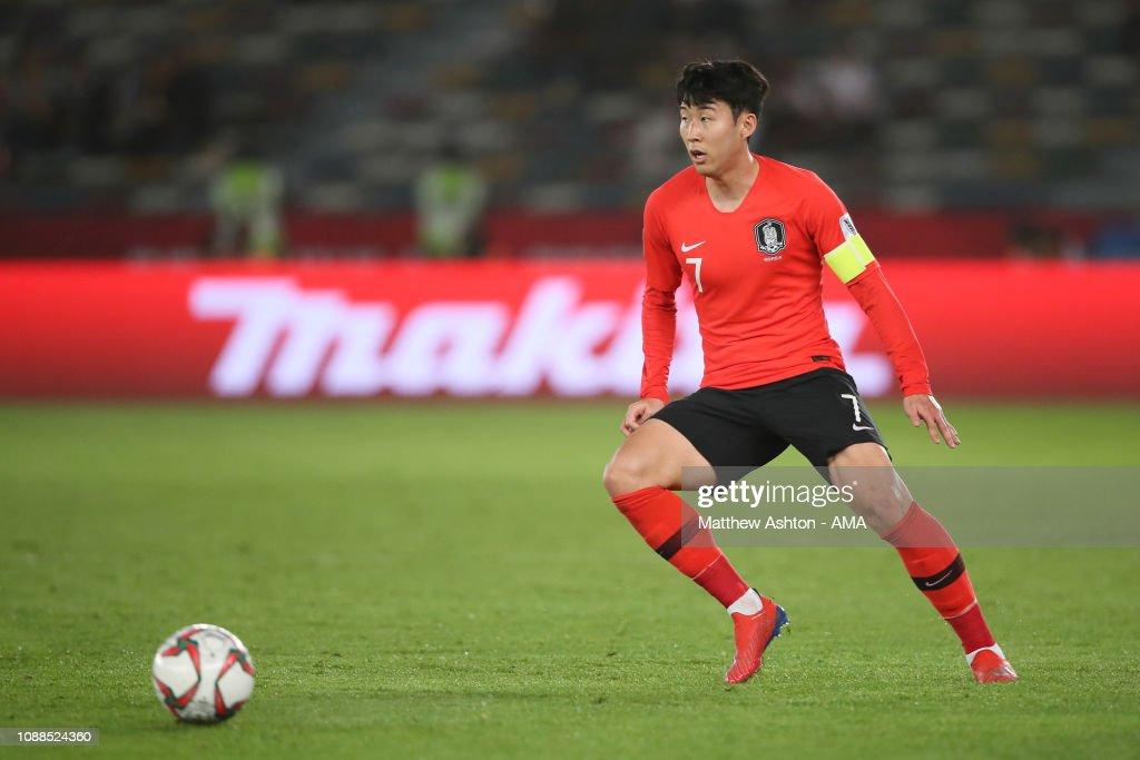 South Korea v Qatar - AFC Asian Cup Quarter Final : News Photo