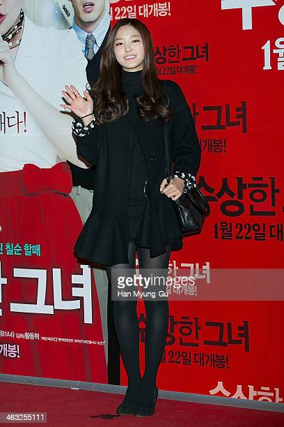 KOREA JANUARY Son NaEun of South Korean girl group A Pink attends the Miss Granny VIP screening at CGV on January 14 2014 in Seoul South Korea The...