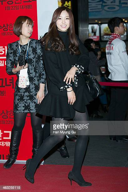 Son NaEun of South Korean girl group A Pink attends the Miss Granny VIP screening at CGV on January 14 2014 in Seoul South Korea The film will open...