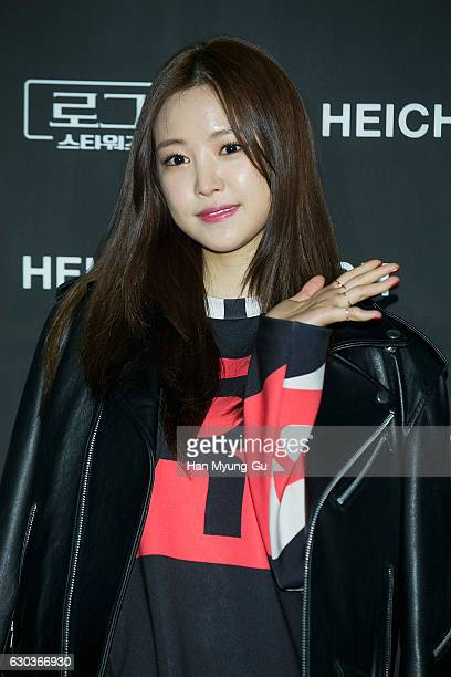 Son NaEun of South Korean girl group APink attends the photo call for HEICH ES HEICH 2017 S/S Collection x Rogue One A Star Wars Story on December 20...