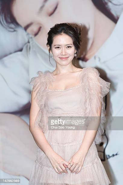 Son YeJin attends the MBC Drama 'Gae In Eui Chi Hang' Press Conference at Hyatt Hotel on March 25 2010 in Seoul South Korea