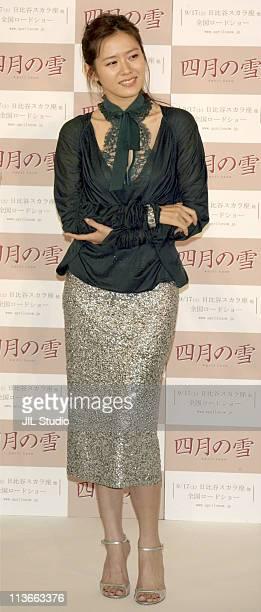 Son YeJin during April Snow Press Conference September 1 2005 at Hyatt Regency Hotel in Tokyo Japan