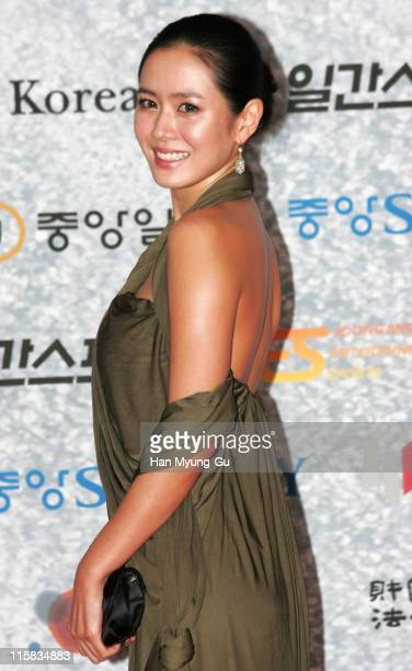 Son YeJin during The 43rd Annual Paek Sang Art Awards Arrivals at National Theater in Seoul South Korea